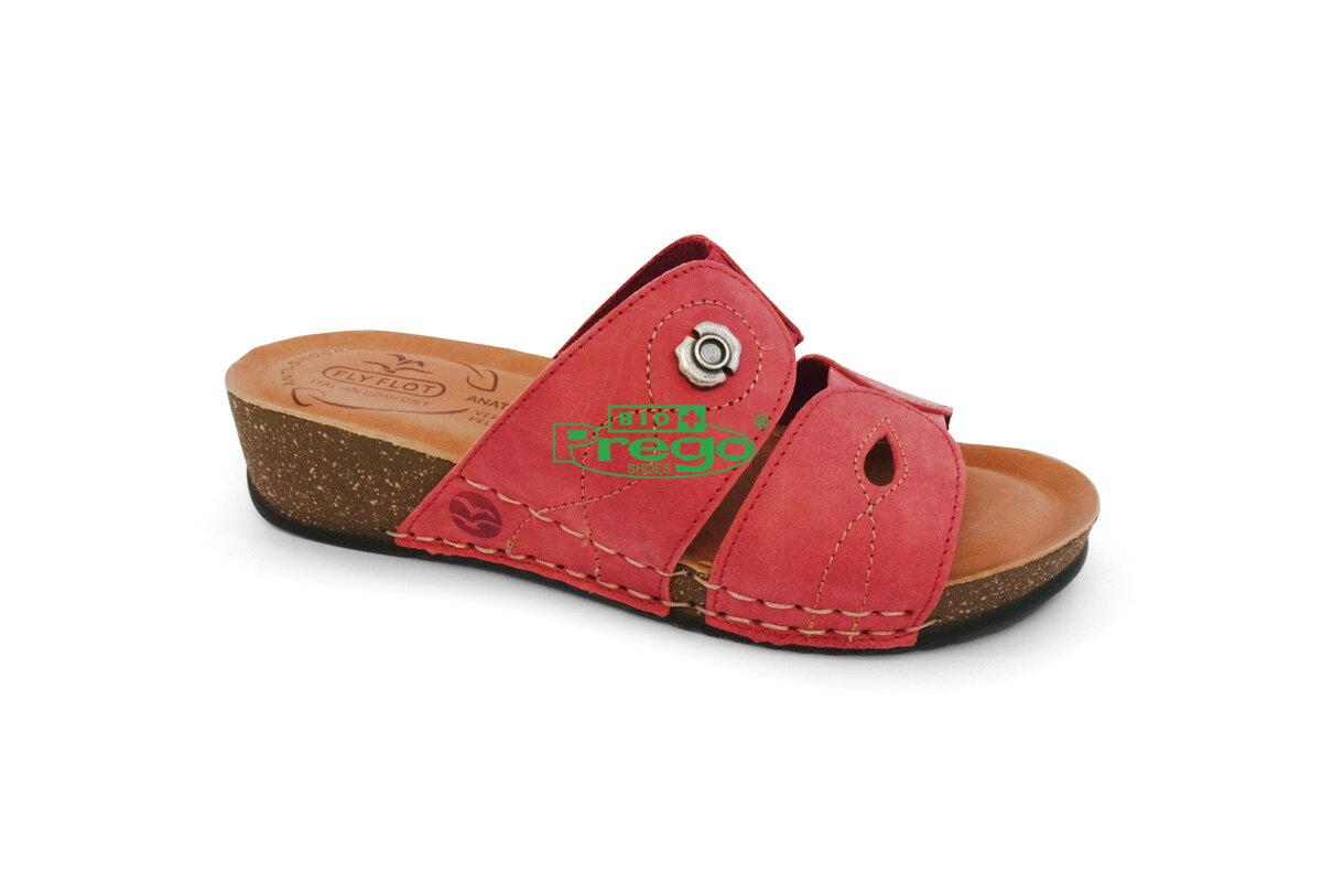 e64693edc9a0 zdravotna obuv 23295 cervena